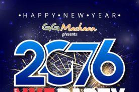 GG Machaan