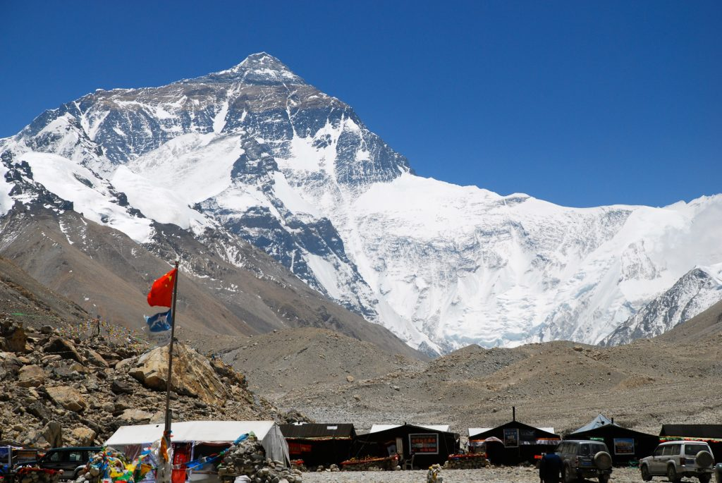 AT what range is Mt. Everest