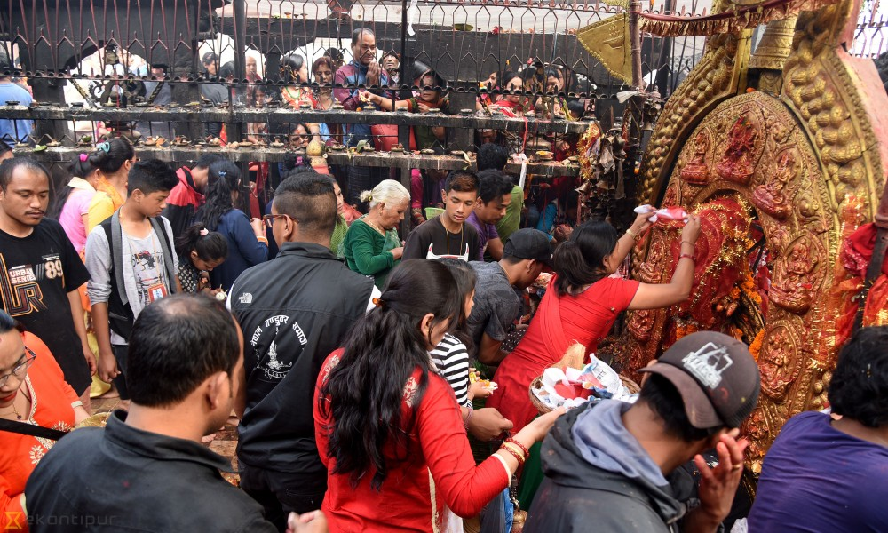 Mahan Asthami Bhadrakali Temple Kathmandu